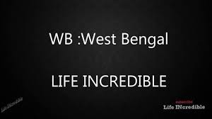 Rto Code List Of West Bengal Youtube