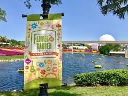 i run for wine epcot flower and garden festival 2017