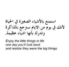 arabische sprüche 62 besten arabische citaten bilder auf arabische