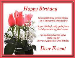 birthday greetings card for friend happy birthday dear friend free