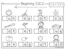 beginning sound worksheets for kindergarten beginning letter