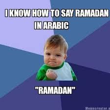 Funny Ramadan Memes - ramadan meme deen in it islam pinterest ramadan meme and memes