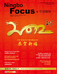 si鑒e d appoint auto ningbo focus jan feb 2012 by elaine chan issuu