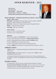 Resume For Agriculture Jobs by Ofer Kerzner The Honorary Consul Oh Ukraine In Israel Cv