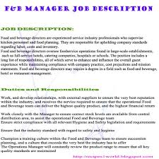 Food And Beverage Manager Resume Examples by Restaurant Manager Job Description Restaurant Assistant Manager