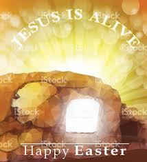 jesus tomb in holy land stock vector art 514411584 istock