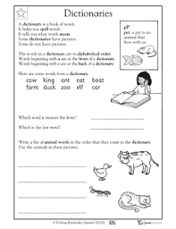 11 best images of dictionary worksheets for grade 3 1st grade