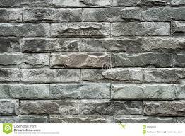 rough brick wall background stock image image 36696411