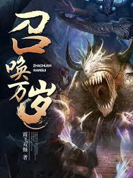 Read Light Novels Online Read Long Live Summons Light Novel Online Novelv
