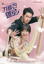 dramafire unfortunate boyfriend actress cha joo young profile actress cha joo young view drama