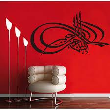 islamic muslim wall art decal sticker vinyl calligraphy islamic muslim wall art decal sticker vinyl calligraphy bismillah 60cm x 85cm