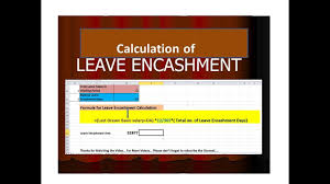 Last Drawn Salary Leave Encashment Calculation Youtube
