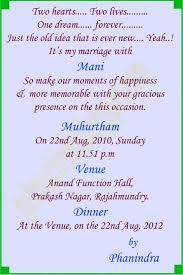 sles of wedding invitations wedding reception invitation wording sles in marathi 4k wallpapers