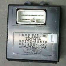 1995 lexus ls400 warning lights lexus ls400 oem brake tail light lamp failure module sensor relay