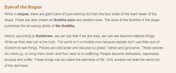 buddha eye meaning also called wisdom steemit
