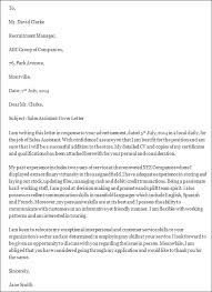 letter for retail sales assistant job