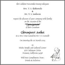 thread ceremony invitation wording sle text parekh cards