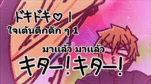 oneechan ga kita onee chan ga kita 01 ซ บไทย hanaseed fansub video dailymotion