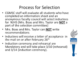 cgmsc national junior honor society qualifications only 7 th and 8