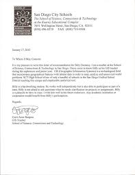 letter of recommendation for job reference letter for
