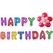 happy birthday balloon letter happy birthday balloon aluminum foil balloons for birthday