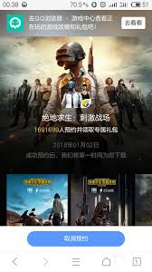 pubg release date pubg release date for mobile androidgaming