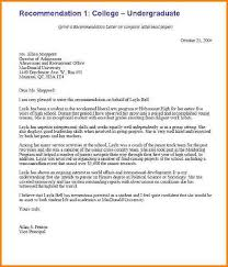 9 example of recommendation letter for college quote templates
