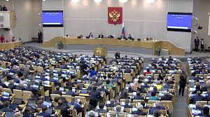 anthem of russia opening winter session duma 2016 5 october