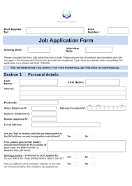 donation form template free formats excel word forms work vawebs
