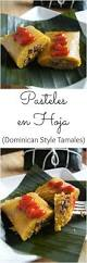 tayota in english 135 best dominican republic food recipes images on pinterest