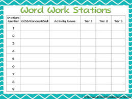 differentiated word work and a freebie kinder daily 5 book study