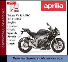 aprilia tuono v4 r 2011 2012 workshop service repair manual ebay