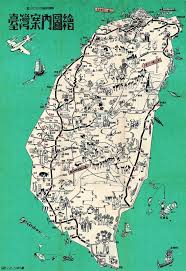 Map Of Taiwan 153 Best Mappery Images On Pinterest Antique Maps Old Maps And