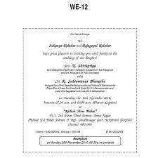 Christian Wedding Cards Wordings Hindu Wedding Cards Wordings In Telugu U2013 Wedding Invitation Ideas