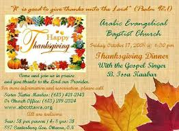 thanksgiving potluck invitations happy thanksgiving