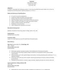 job resume skills lukex co