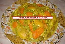 cuisine choumicha poulet poulet mkalli aux carottes et petits pois choumicha cuisine