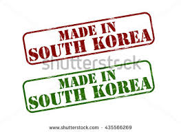 Sofa Stamp Korea Rubber Stamp Word Made Western Sahara Stock Vector 435581899