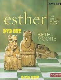 beth ester esther it s tough being a woman dvd set by beth