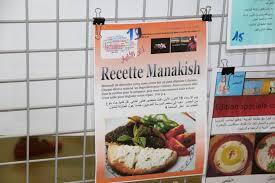 cuisine 4 arabe recette de cuisine et remise des prix en arabe lycée français