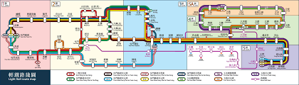 Shenzhen Metro Map by Hong Kong Mtr Map 2012 2013 Printable Hk U0026 Kowloon Subway And