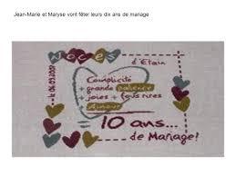 dix ans de mariage la grenouille de bora bora ppt télécharger