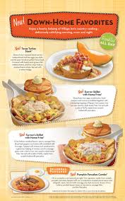 village inn down home favorites
