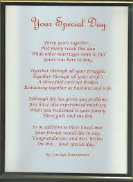 60th wedding anniversary poems anniversary poems for parents eta if you do use this one and
