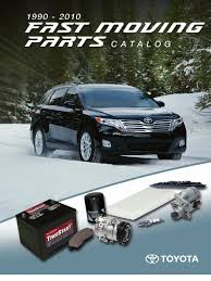 toyota fast moving parts catalog