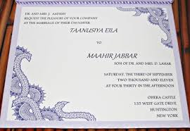 marriage invitation card sle indian muslim marriage invitation cards wedding invitation