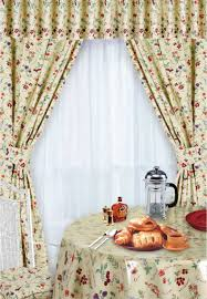Kitchen Curtains With Fruit Design by Buy Fruits Kitchen Curtains Online At Www Shawsdirect Com
