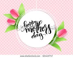 vector mothers day greetings card stock vector 624437717