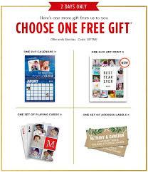 shutterfly promo code free 8x11 wall calendar 8x10 print