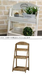plank rakuten shop rakuten global market flower rack planters
